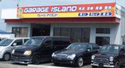 garage-island-shop